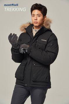 others – star media :: Park Bo Gum :: / page 22 Business Casual Men, Men Casual, Park Go Bum, Korean Male Actors, Park Hyung Sik, Joo Hyuk, Bo Gum, Kdrama Actors, Ji Chang Wook