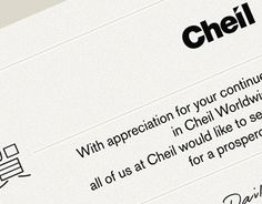 """Check out new work on my @Behance portfolio: """"Cheil New Year's Card"""" http://on.be.net/1QNhPPH"""