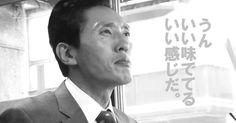 井之頭五郎 孤独のグルメ傑作選 kodoku (2)