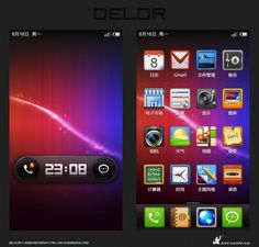 23 Best Miui themes images in 2012 | Mobile ui, Boxing, Classic leather