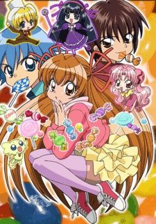 Save m lollipop! Awesome anime! 13 episodes!