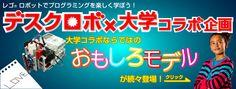 daigaku_top0326