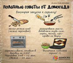 рецепты в картинках на все случаи жизни: 5 тыс изображений найдено в Яндекс.Картинках