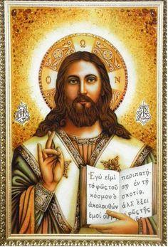 Молитвы на выздоровление.
