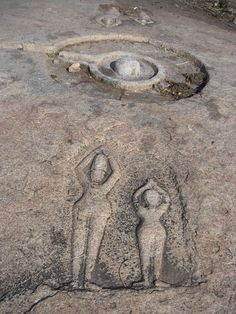ufo on rock in bolivia - Google Search