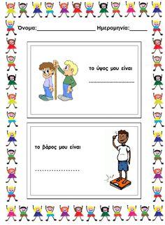 Beginning Of The School Year, Autumn Activities, Montessori, Kindergarten, Colours, Beginning Of Year, Human Body, Note Cards, Kindergartens