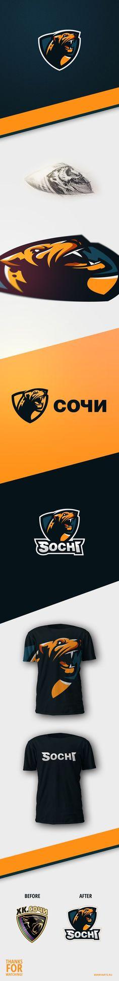 Leopard logo - for sale on Behance: