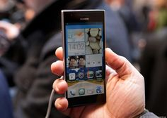 Huawei Ascend P2 Android  via @CNet #mobile > 13 MPs! Just one of many features to love on this smartphone