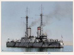 "Imperial Russian battleship ""Andrey Pervozvanny"", 1912."