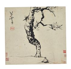 BADA SHANREN (1626-1705) Pine Tree Hanging scroll, ink on paper Signed by the artist, with one seal Five collectors' seals, including one of Zhang Daqian (1899-1983), one of Xu Bangda (1911-2012) and one of Hui Xiaotong (1902-1979)  Christie's Images, Ltd. 2014  http://www.artfixdaily.com/artwire/release/1225-christies-to-offer-fine-chinese-paintings-on-march-19