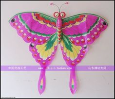 Free shipping Pure butterfly weifang kite decoration gifts handmade crafts Kite Decoration, Kites, Handmade Crafts, Popcorn, Butterfly, China, Pure Products, Free Shipping, Christmas Ornaments