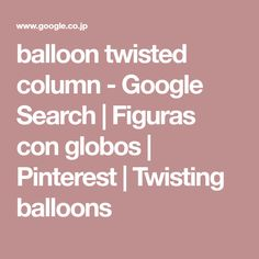 balloon twisted column - Google Search | Figuras con globos | Pinterest | Twisting balloons