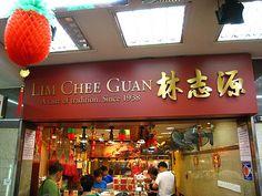 Lim Chee Guan - Home of Singapore's yummiest bakwa!