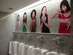 Uncomfortable Restrooms  Public toilet in Thailand designed to make you uncomfortable. What were they thinking?