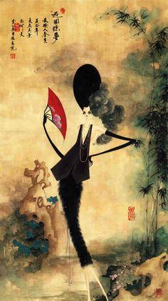 Kim Xu  chinese art woman rock