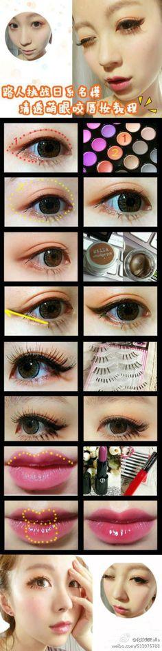 gyaru model makeup