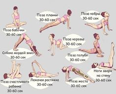 Dumbbell Workout At Home, At Home Workouts, Fitness Workout For Women, Yoga Fitness, Yoga Online, Flexibility Training, Belly Fat Workout, Yoga Tips, Yoga For Beginners
