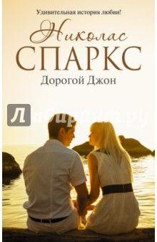Книжный интернет-магазин Book24  купить книги по низкой цене в Москве 95e636cefc0