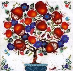 """""""Pomegranate Topiary"""" by Karla Gudeon Japanese Flower Tattoo, Japanese Flowers, Painting & Drawing, Watercolor Paintings, Pomegranate Art, Tree Of Life Art, Jewish Art, Japanese Painting, Topiary"""
