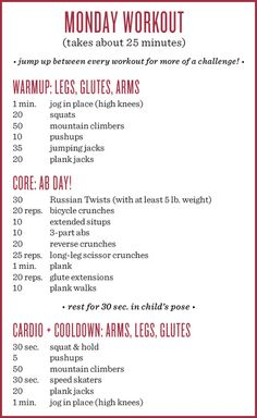 This workout is a lot like last Monday's except with a few substitution moves. Jump up a few times between each move to keep your heart rate up. Give your muscles a good workout but don't overwork them or pull them. It's a good idea to. Fun Workouts, At Home Workouts, Body Workouts, Daily Workouts, Office Workouts, Thursday Workout, 30 Min Ab Workout, Beginner Cardio Workout, Week Workout