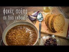 Η ζύμη της πάστα φλώρα φτιάχνει και υπέροχα, νόστιμα, πανεύκολα (με μόλις τρία βήματα) μπισκότα πάστα φλώρα. Ιδανικά για μια γλυκιά επιστροφή στο σχολείο. Oatmeal, Breakfast, Food, The Oatmeal, Morning Coffee, Rolled Oats, Essen, Meals, Yemek