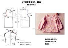 conejito colección [Reservado] Tung - ropa interior de dibujo grande y pequeña de tocar fondo