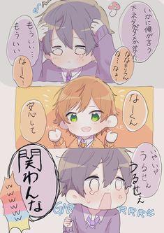 Twitter Cute Anime Chibi, Anime Comics, Jelsa, Watercolor Art, Kawaii, Fan Art, Drawings, Strawberry, Twitter