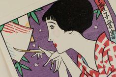 竹久夢二書票集 Japanese Beauty, Japanese Art, Edouard Manet, Famous Words, Japanese Textiles, Textile Design, Impressionist, Asian