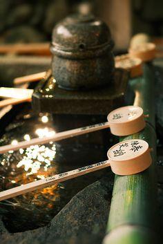 Temizuya purification rite : Kyoto, Japan