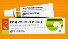 Гидрокортизон избавит от морщин | ЛайкСовет | Яндекс Дзен
