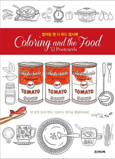 Coloring And The Food Postcards Book For Adult Anti Stress Art Therapy