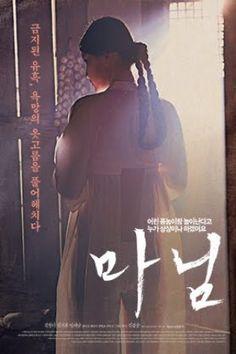 CÔ CHỦ VÀ CHÀNG HẦU - Madam http://phimvnz.com/phim/co-chu-va-chang-hau