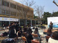 Small performance for the anniversary of the Sewol ferry tragedy.  한양대 에리카 캠퍼스 학생들의 작은 마음을 담아.  기억해요 0416 Remember 0416