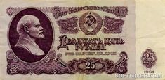 """Банкноты """"развитого социализма"""""""