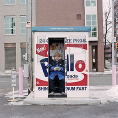 Pittsburgh Parking Lot Booths by Tom M Johnson – Fubiz Media