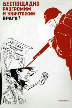 Propaganda URSS