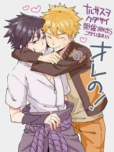 Naruto and Sasuke | NaruSasu | SasuNaru