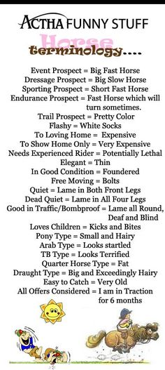 These are so true!
