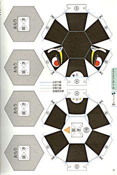 Penguin made by kamikara