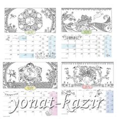 Big Printed monthly coloring  wall calendar by YonatKatzir on Etsy
