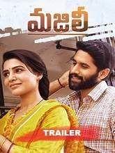 Majili 2019 Hd Trailer Telugu Full Movie Watch Online Free Movierulz