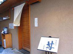 日本橋でランチが人気のお店7選!ぜひ優雅なランチタイムを♪ - macaroni