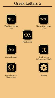 Iphone app greek letters and alphabet 2 from alpha to omega gam iphone app greek letters and alphabet 2 from alpha to omega games word urtaz Image collections