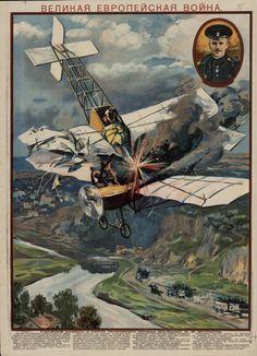 Newspaper's fanciful illustration of a First World War Russian pilot ramming a German aircraft.