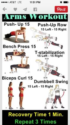 Everyday Arm workout