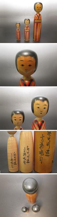 Takahashi Yuji 高橋雄司 (1934- ), Master Takahashi HeiJiro, 12.2-30.6 cm, thin form