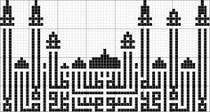 Shahada cross stitch pattern