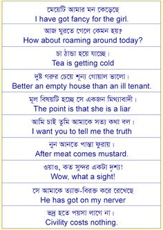 27 Best translation images in 2017   Learn english, Learning