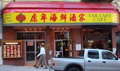 Far East Cafe in San Francisco Chinatown
