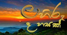 La Hiru Dahasak Sinhala Teledrama - 09 - 20th April 2017